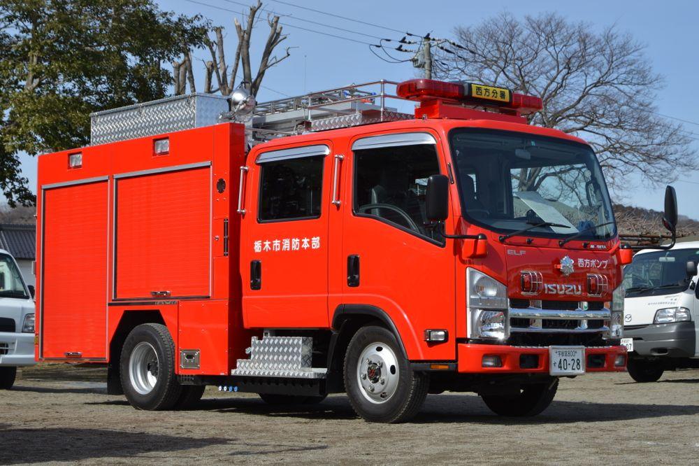 南救助1の消防情報局:So-netブ...